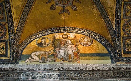 Imperial Gate Mosaic - A Closer View